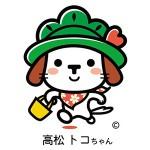 高松町商店街_01